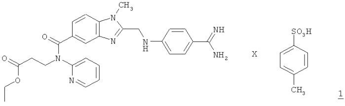 Способ получения промежуточного продукта для синтеза этексилата дабигатрана