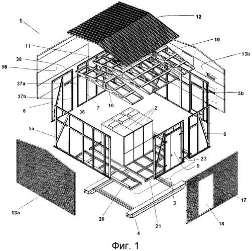 Кабина для модульных распределительных устройств вторичного распределения