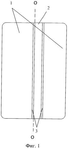 Эндопротез сетчатый основовязаный усиленный для пластики паховых грыж (варианты) и способ его применения