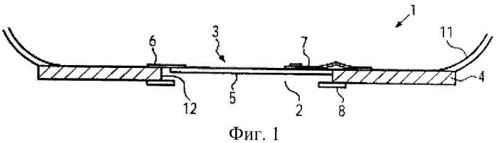 Удерживающая пластина для фильтровального мешка пылесоса