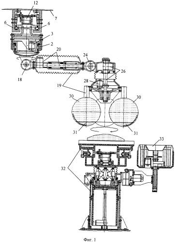 Устройство потолочного варианта сферической диагностико-хирургической и реанимационной робототехнической системы с возможностью информационно-компьютерного управления ю.и. русанова