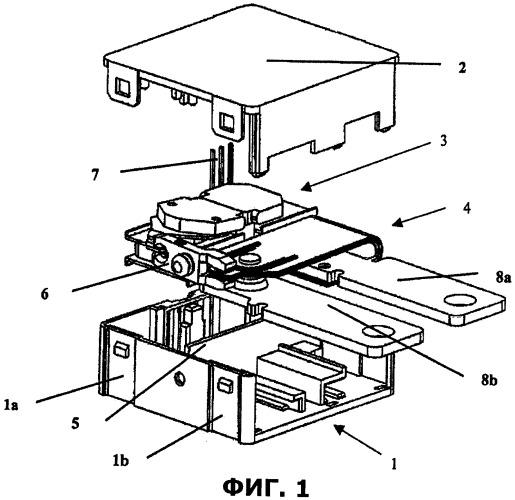 Бистабильное миниатюрное реле высокой мощности