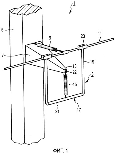 Поддерживающее устройство для воздушной линии электропередачи и узел для размещения провода воздушной линии электропередачи