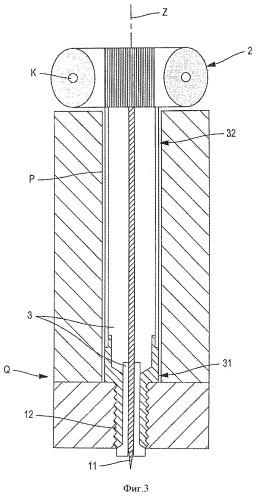 Резонатор-усилитель высокого напряжения оптимизированной конструкции для системы радиочастотного зажигания