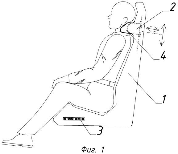 Устройство для поддержки шеи человека в кресле транспортного средства