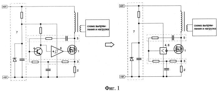 Однотактный автоколебательный конвертер