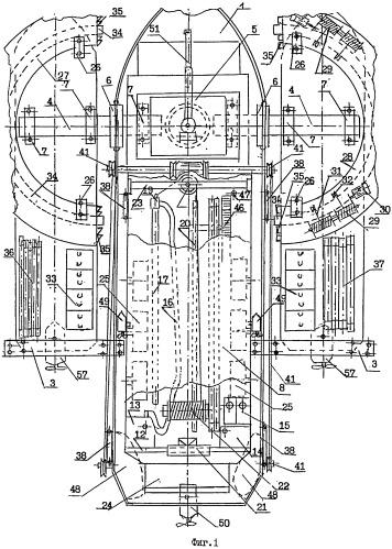 Способ создания плавучего полупогружного бурового судна и его устройство