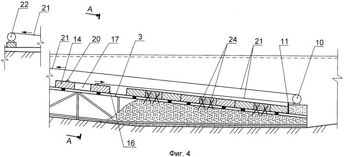 Судоподъемное сборно-монолитное железобетонное сооружение для маломерных судов и способ его возведения
