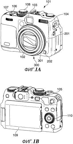 Устройство захвата изображения, включающее в себя секцию байонетного соединения в оправе объектива и аксессуар