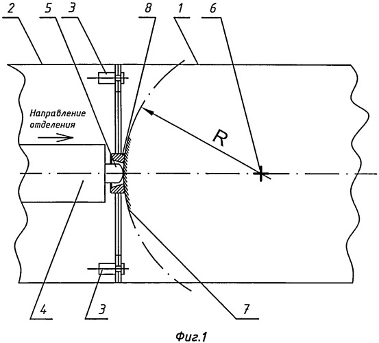 Система отделения отсека летательного аппарата (варианты)