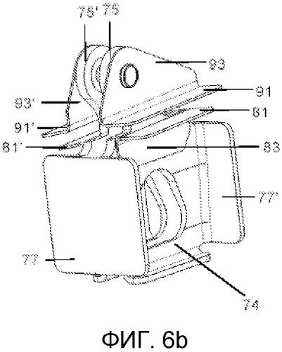 Соединительные детали для крепления вертикального хвостового стабилизатора летательного аппарата