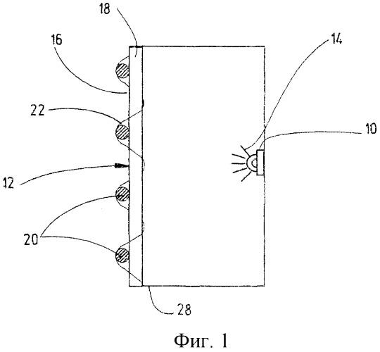 Система для создания световых эффектов