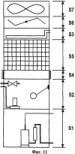 Составная конденсационная установка для системы охлаждения