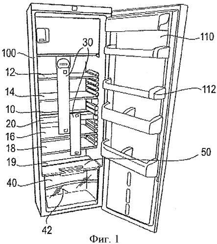 Холодильный и/или морозильный аппарат