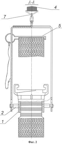 Устройство для переноски напорных пожарных рукавов и прокладки рукавных линий
