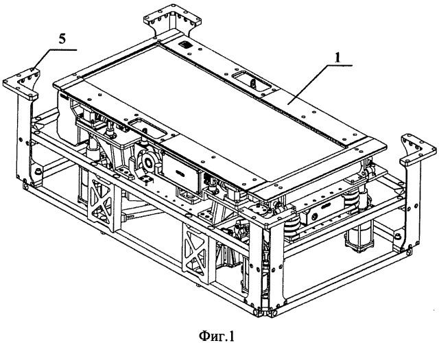 Тренажер с бегущей дорожкой для космического аппарата