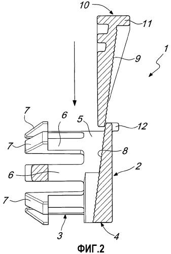 Соединительное устройство для электрических распределительных коробок
