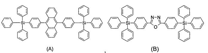 Новые разветвленные олигоарилсиланы и способ их получения