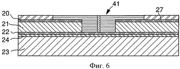 Форма для гальванопластики и способы ее изготовления