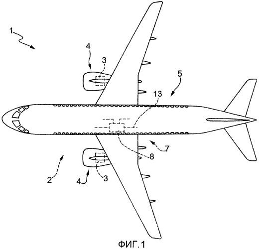 Способ и устройство управления электрической системой для подачи мощности/электрического тока в розетки для пассажиров летательного аппарата