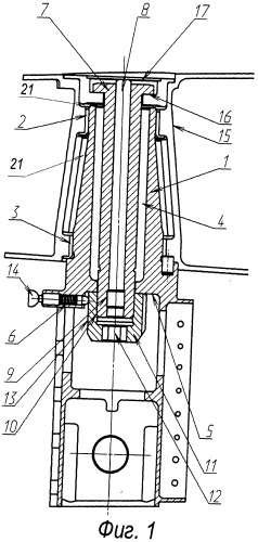 Устройство для крепления грузового пилона