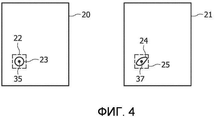Устройство для определения изменения размера объекта