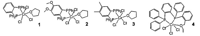 Каталитическая система процесса тримеризации этилена в альфа-олефины