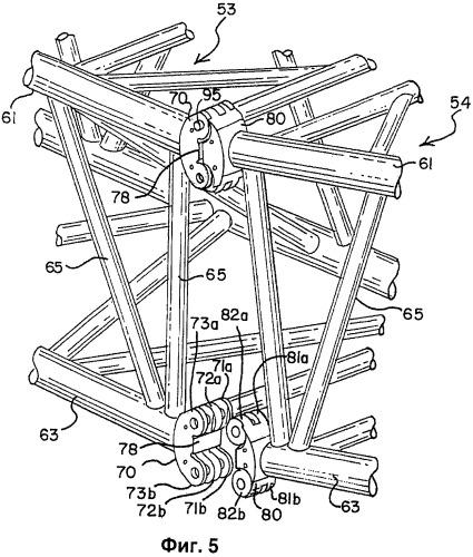 Система соединения для сегментов стрелы крана