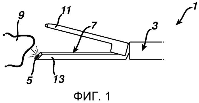 Усовершенствование приводного хирургического сшивающего инструмента