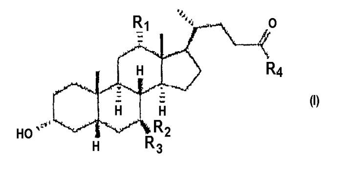 Желчные кислоты и бигуаниды как ингибиторы протеаз для сохранения целостности пептидов в пищеварительном канале
