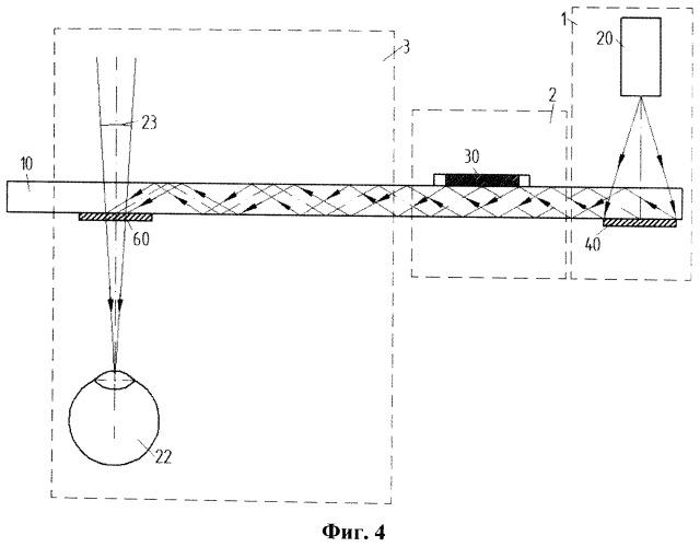 Оптическое устройство для формирования голографических изображений