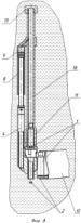 Способ извлечения капсюлей из гильз стрелковых патронов и устройство для его осуществления