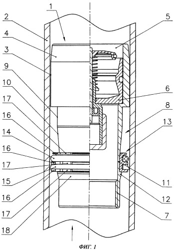 Устройство для установки запорной арматуры в трубопровод