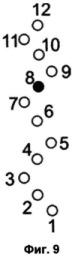 Устройство позиционной индикации для часов и часы с устройством позиционной индикации