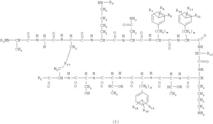 Пептидные лиганды соматостатиновых рецепторов