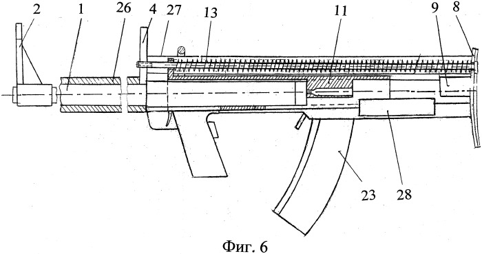 Автоматическое стрелковое оружие, маг-3
