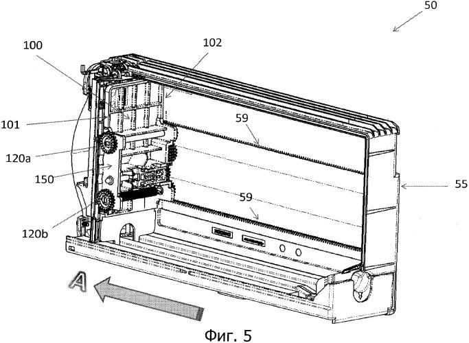 Блок для хранения документов