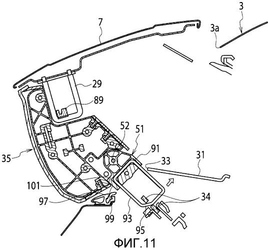 Установочная конструкция для лючка зарядного окна