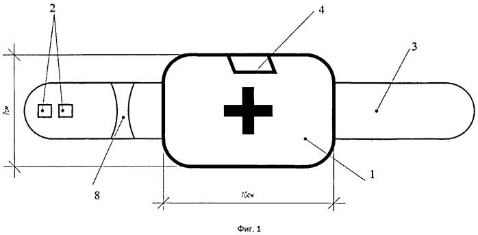 Медицинская сумка-футляр для компактного размещения ампул наркотических средств, их хранения и транспортировки