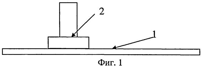 Способ изготовления сквозных отверстий в кремниевой подложке
