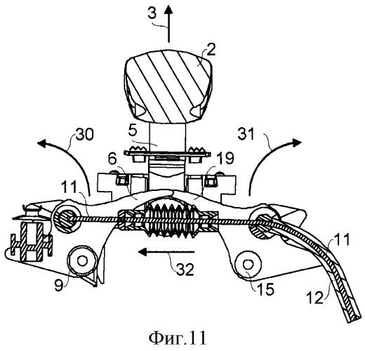 Ручка автомобильная с усовершенствованным механизмом открывания