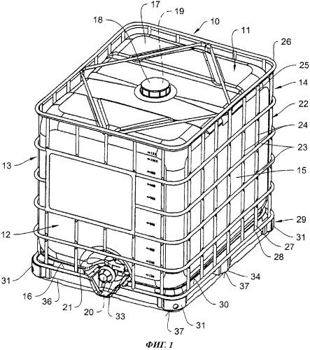 Контейнер для хранения и транспортировки жидкостей