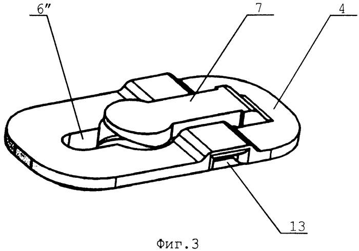 Осветительное устройство и средство для его фиксации на опорной поверхности
