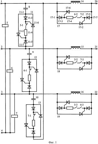 Устройство для симметрирования напряжений кабеля