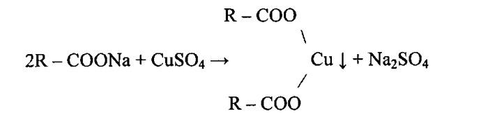 Способ очистки гальваностоков от ионов тяжелых металлов