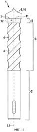 Сверлильный инструмент для технологических машин вращательного и/или ударного действия