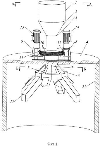 Загрузочно-распределительное устройство шахтной печи для обжига кускового материала