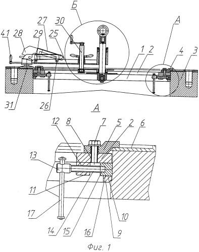 Переносной станок для обработки торцовой поверхности корпуса контейнера