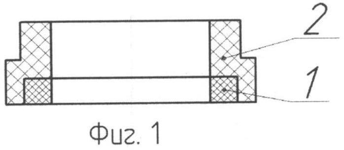 Шаровой затвор из кермета и способ его изготовления