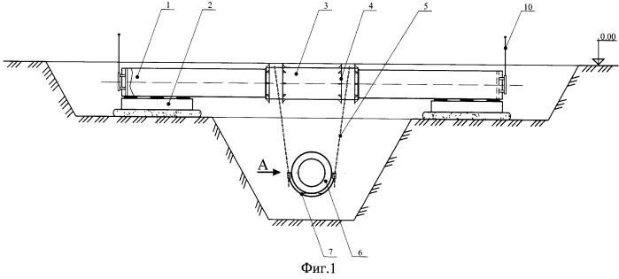 Устройство для подвески подземного трубопровода на просадочных грунтах